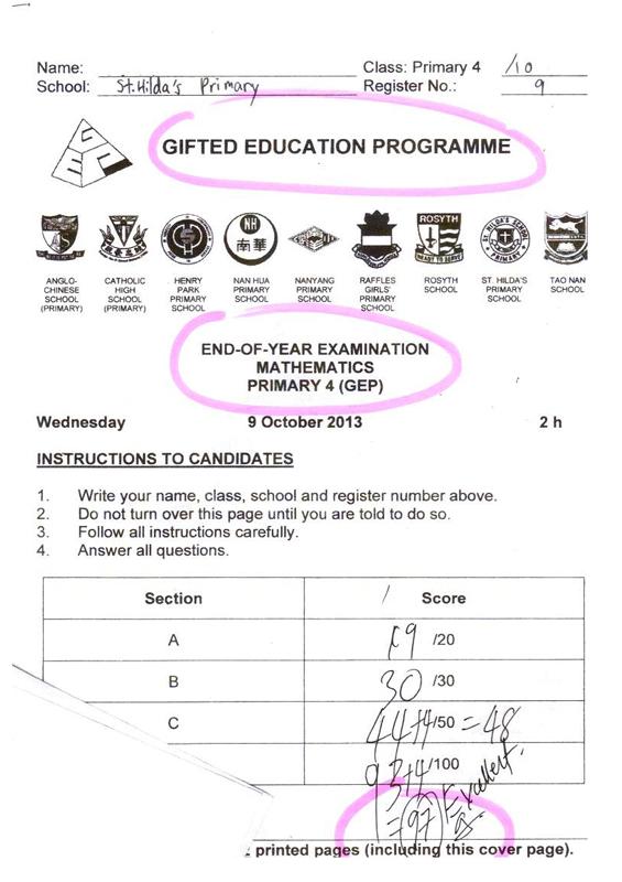 P4 GEP Maths SA 2 2013